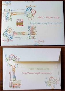 Enveloppe assortie à la carte - Fond marqueur 3