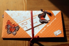 Carte enveloppe - Anniversaire - Verso