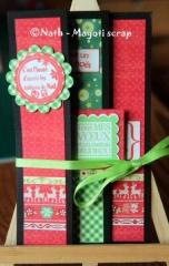 Carte accordéon Noël et voeux