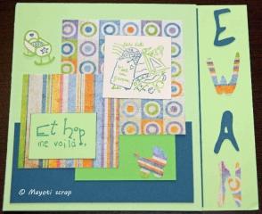 Carte naissance Ewan